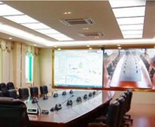 司法指挥中心远程会议项目案例展示
